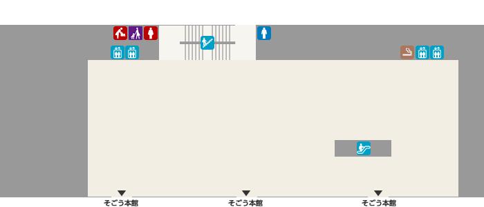 アクア 広島 センター 街